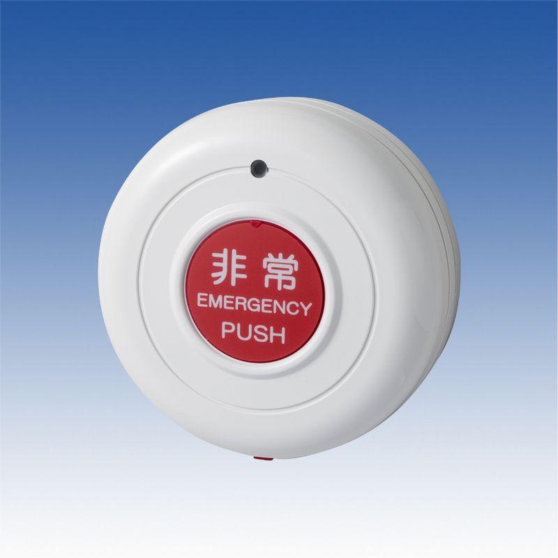 押ボタン防水型送信機 4周波切替対応型【TXF-113E】TAKEX/竹中エンジニアリング