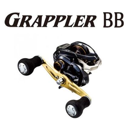 シマノ(Shimano) グラップラーBB (GRAPPLER BB) 201HG(左) /ジギングリール 左ハンドル 【お買い物マラソン ポイント最大44倍】