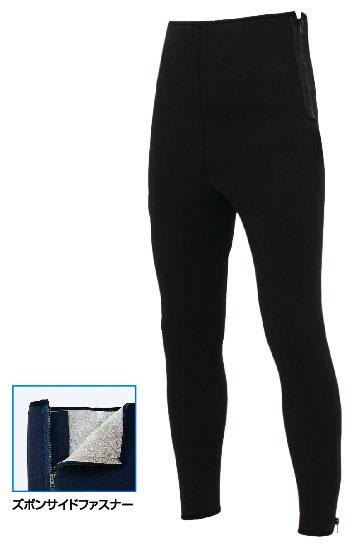 阪神素地 ズボン [ウェットスーツ] ブラック ML