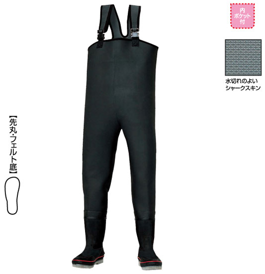 阪神素地 胴付長靴[先丸・フェルト底] ブラック 27?