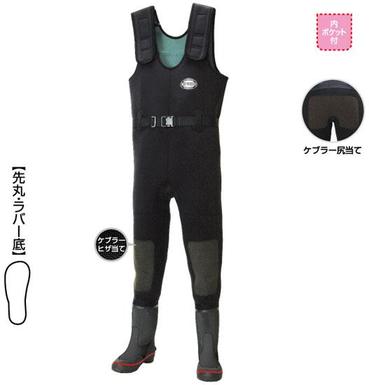 【スーパーセール】 阪神素地 ワーキングウェーダー[先丸・ラバー底][尻、ひざ補強・ウエストベルト付] ブラック 24?
