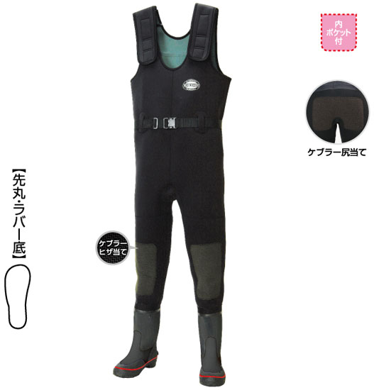 【お買い物マラソン】 阪神素地 ワーキングウェーダー[先丸・ラバー底][尻、ひざ補強・ウエストベルト付] ブラック 26?