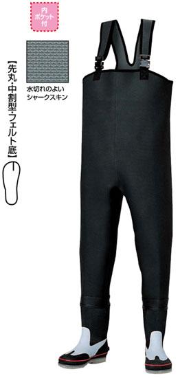 阪神素地 胴付長靴[中割・フェルト底] ブラック 25?