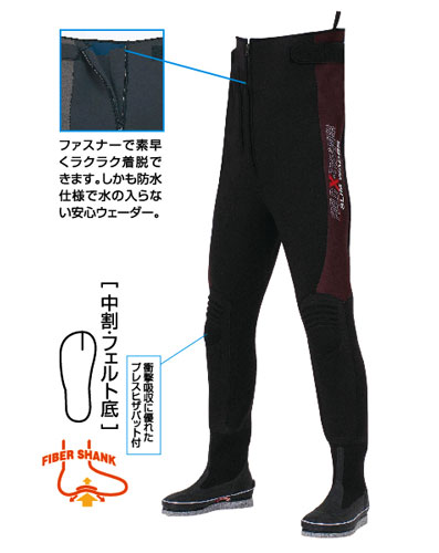 阪神素地 スリムウェーダー(中割)[ファイバーシャンク入り] ブラック 27B