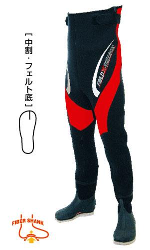 【スーパーセール】 阪神素地 スリムウェーダー(中割) [ファイバーシャンク入り] ブラック 24B