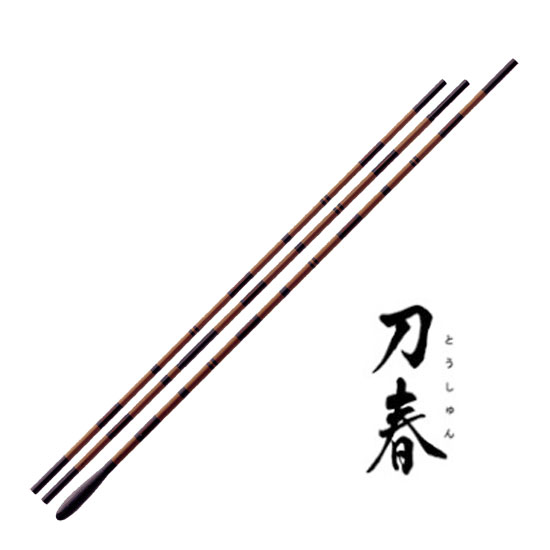 シマノ(Shimano) 刀春(とうしゅん)  竿掛/玉ノ柄 竿掛二本物 /ヘラ釣り ヘラ竿