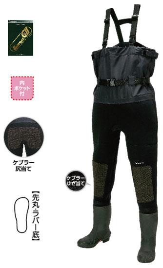 【お買い物マラソン】 阪神素地 胴付長靴 ハイブリッド [先芯・踏み抜き防止板入] ブラック 25