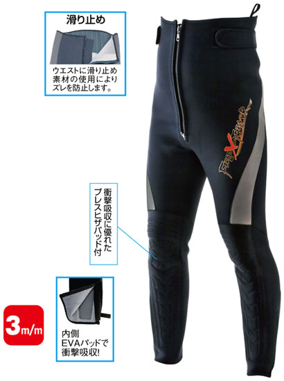 阪神素地 鮎タイツ(ヒザパッド付き) ブラック LLO