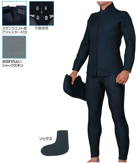 阪神素地 ウェットスーツ4点セット ブラック ML