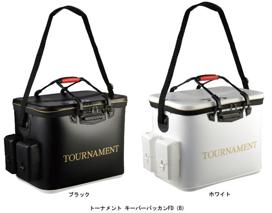 ダイワ(Daiwa) トーナメント キーパーバッカンFD45(B) ホワイト
