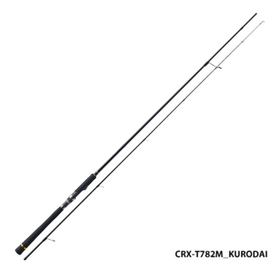 メジャークラフト NEWクロステージ クロダイシリーズ CRX-T782M黒鯛