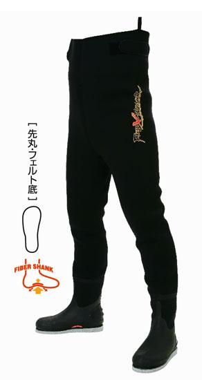【お買い物マラソン】 阪神素地 スリムウェーダー(先丸)フェルト底[ファイバーシャンク入り] ブラック 28B