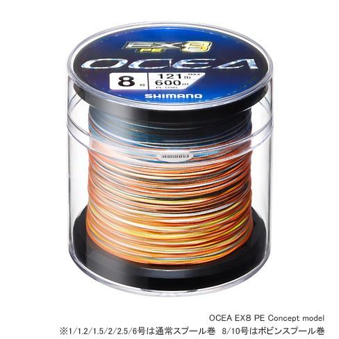シマノ(Shimano) OCEA EX8 PE Concept model 8.0号