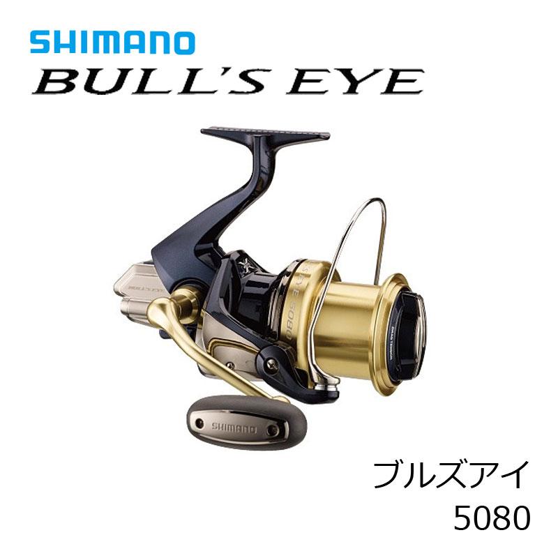 シマノ(Shimano) BULL'S EYE[ブルズアイ]  5080 /スピニングリール 磯カゴ専用