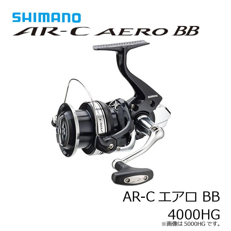【スーパーセール】 シマノ(Shimano) AR-Cエアロ BB 4000HG /スピニングリール ショアキャスティング