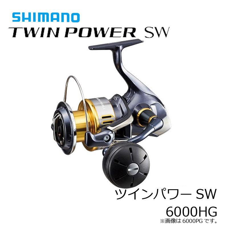 【お買い物マラソン ポイント最大44倍】 シマノ(Shimano) ツインパワーSW (TWIN POWER SW) 6000HG /スピニングリール ソルトウォーター