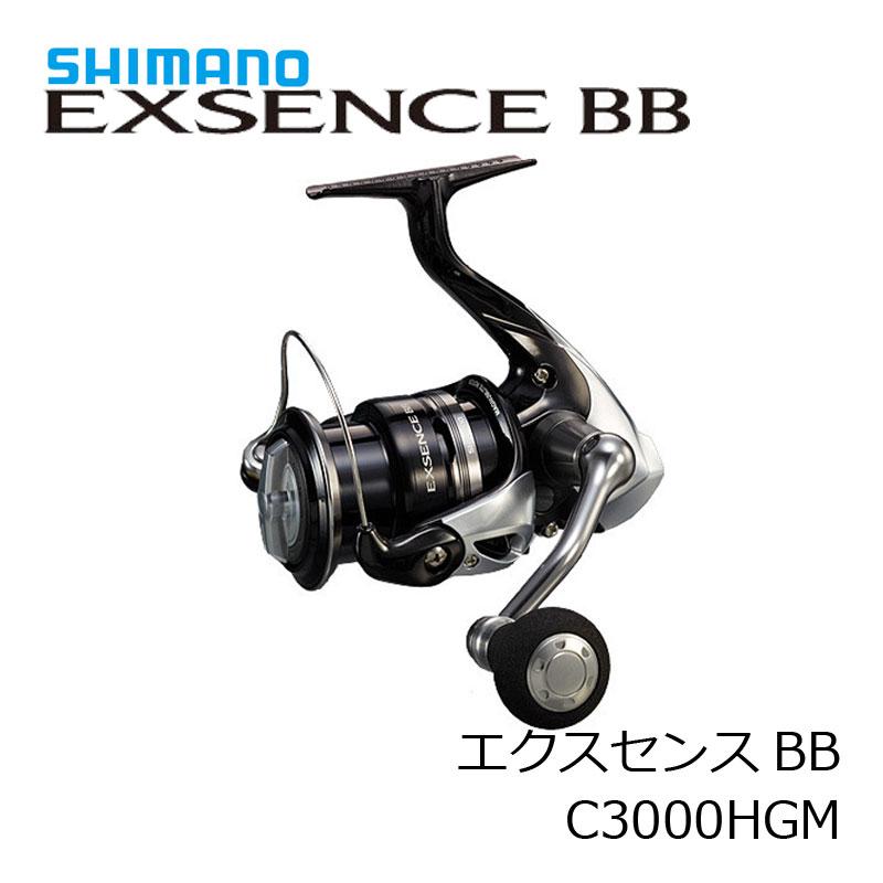 【スーパーセール】 シマノ(Shimano) エクスセンスBB C3000HGM /スピニングリール ソルトウォーター シーバス専用