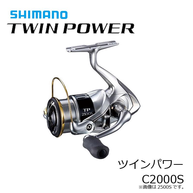 【スーパーセール】 シマノ(Shimano) ツインパワー C2000S /スピニングリール
