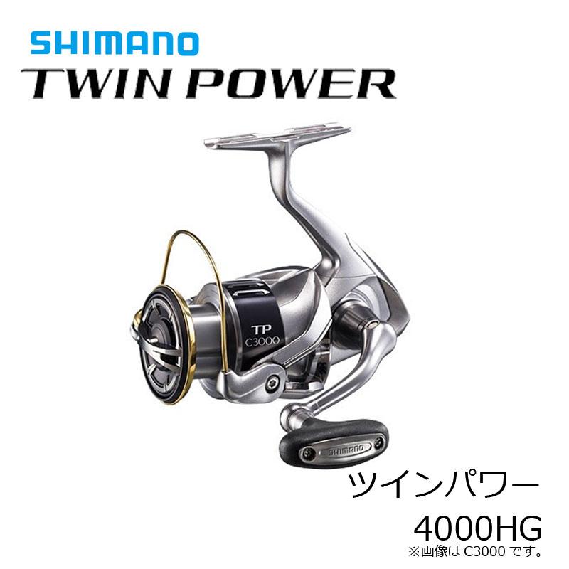 シマノ(Shimano) ツインパワー 4000HG /スピニングリール