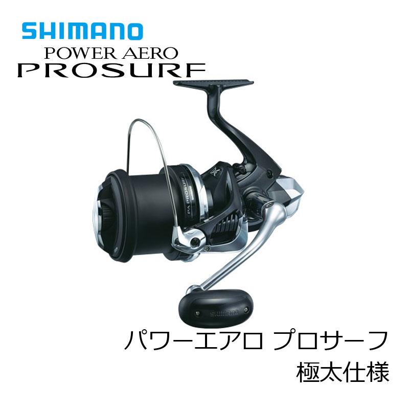 シマノ(Shimano) パワーエアロ プロサーフ 極太仕様 /スピニングリール 投げ専用 【お買い物マラソン ポイント最大44倍】
