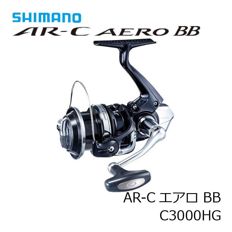 シマノ(Shimano) AR-Cエアロ BB C3000HG /スピニングリール ショアキャスティング