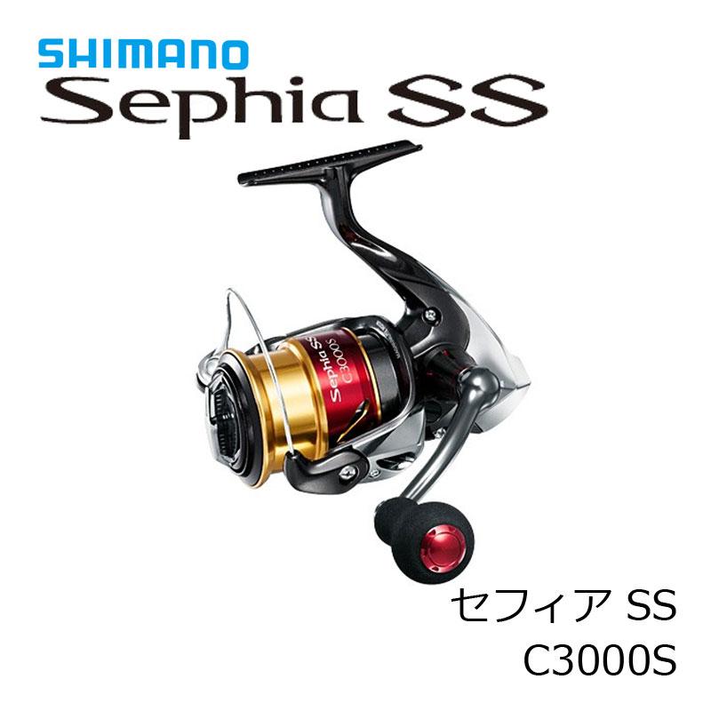 シマノ(Shimano) 15セフィアSS C3000S /スピニングリール エギング