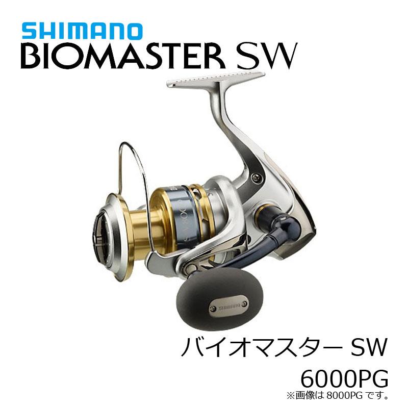 【スーパーセール】 シマノ(Shimano) シマノ(Shimano) NEWバイオマスターSW 6000PG 6000PG/スピニングリール ソルトウォーター, MADE IN TOKUSHIMA SHOP:e0110090 --- cognitivebots.ai