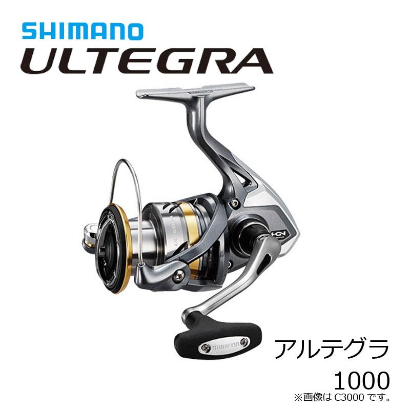 【スーパーセール】 シマノ(Shimano) アルテグラ(ULTEGRA) 1000 /スピニングリール