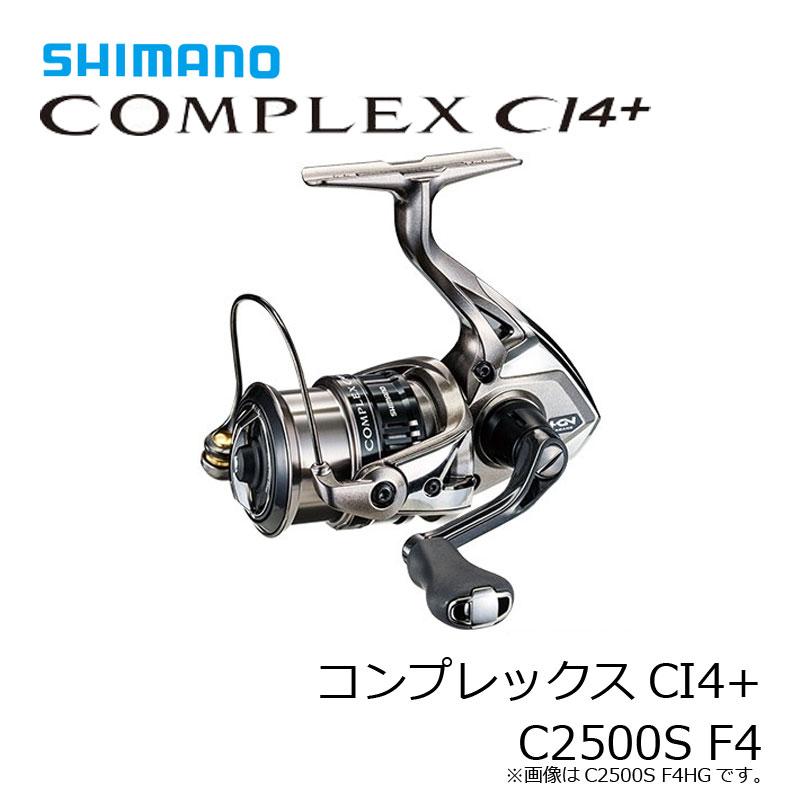 【お買い物マラソン】 シマノ(Shimano) 17コンプレックスCI4+ C2500S F4 /スピニングリール バス専用