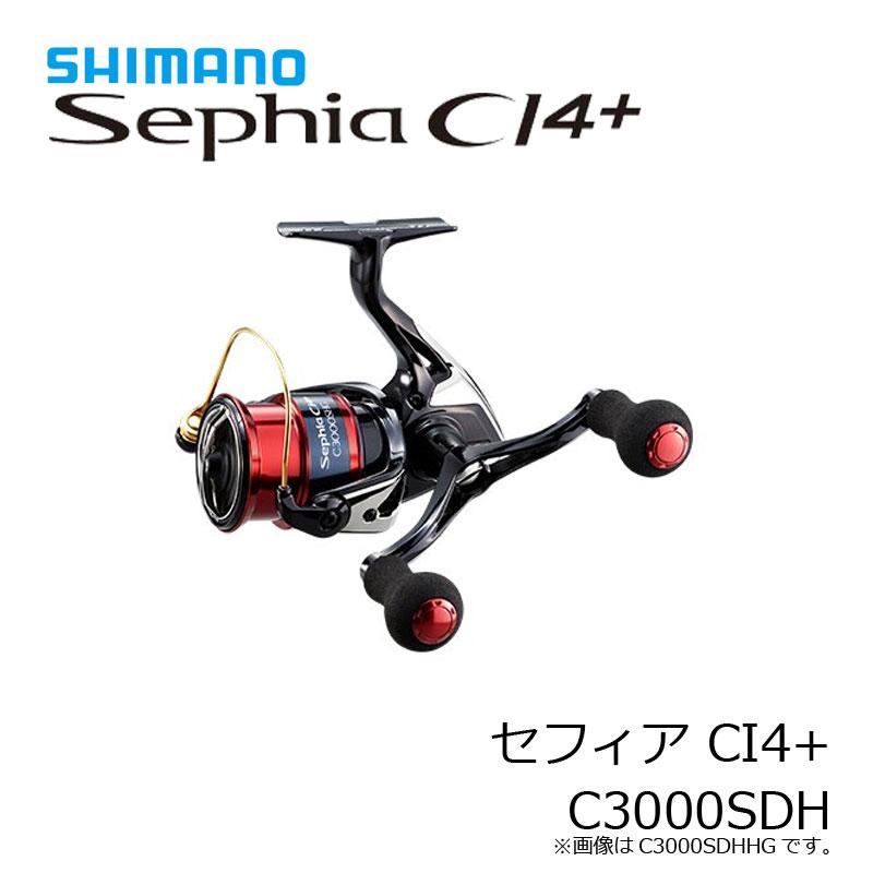 【お買い物マラソン】 シマノ(Shimano) 17セフィアCI4+ C3000SDH /スピニングリール エギング