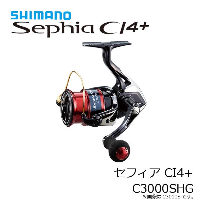 シマノ(Shimano) 17セフィアCI4+ C3000SHG