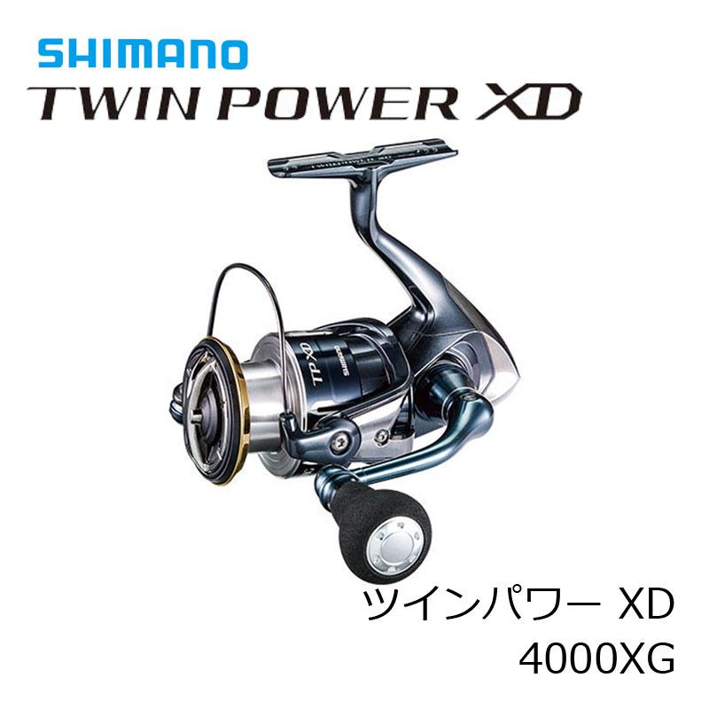 【スマエントリーでポイント10倍】 シマノ(Shimano) ツインパワーXD 4000XG /スピニングリール 【8月19日(日)10時~8月26日(日)9時59分迄】