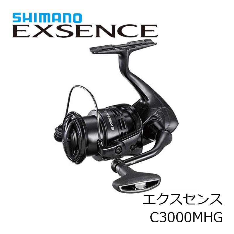 シマノ(Shimano) エクスセンス C3000MHG /スピニングリール ソルトウォーター シーバス専用
