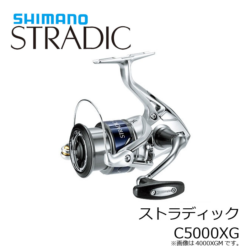 シマノ(Shimano) ストラディック[STRADIC] C5000XG /スピニングリール
