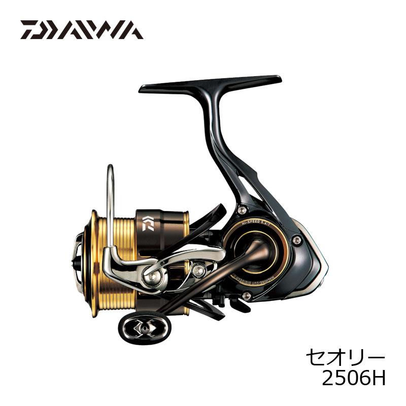 ダイワ(Daiwa) セオリー 2506H