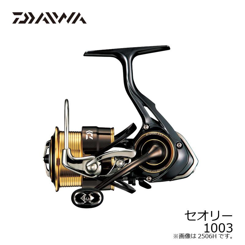 【スーパーセール】 ダイワ(Daiwa) 17セオリー 1003 /スピニングリール