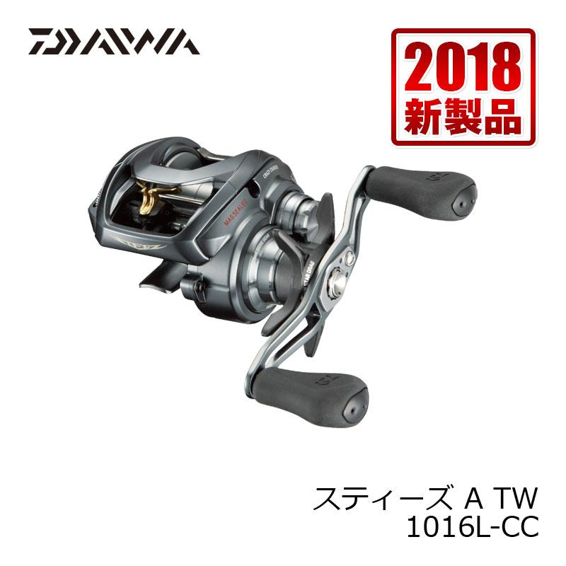 ダイワ(Daiwa) スティーズ A TW (STEEZ A TW) 1016L-CC /ベイトリール 左ハンドル