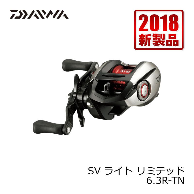 ダイワ SV ライト リミテッド (SV LIGHT LTD) 6.3R-TN
