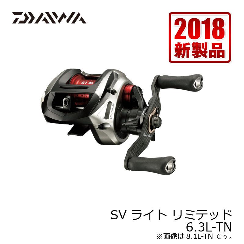 ダイワ(Daiwa) SV ライト リミテッド (SV LIGHT LTD) 6.3L-TN /ベイトリール 左ハンドル