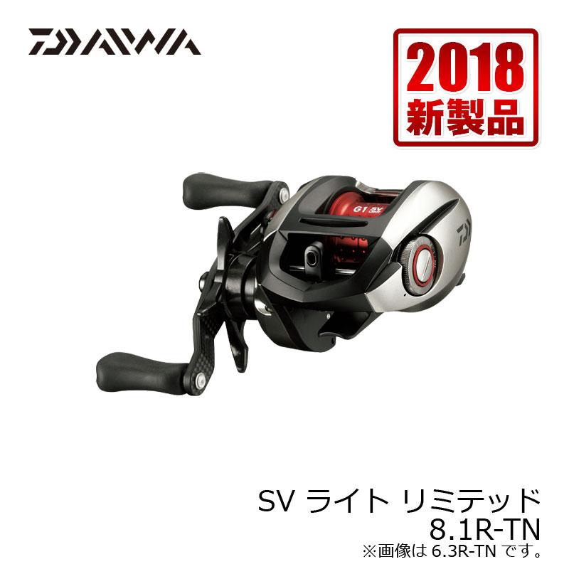 2019春の新作 ダイワ SV ライト ライト リミテッド (SV LIGHT LTD) SV 8.1R-TN 8.1R-TN, 江沼郡:2f4b39ab --- slope-antenna.xyz