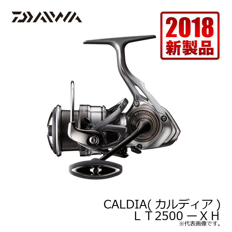 ダイワ(Daiwa) 18カルディア LT 2500-XH /スピニングリール