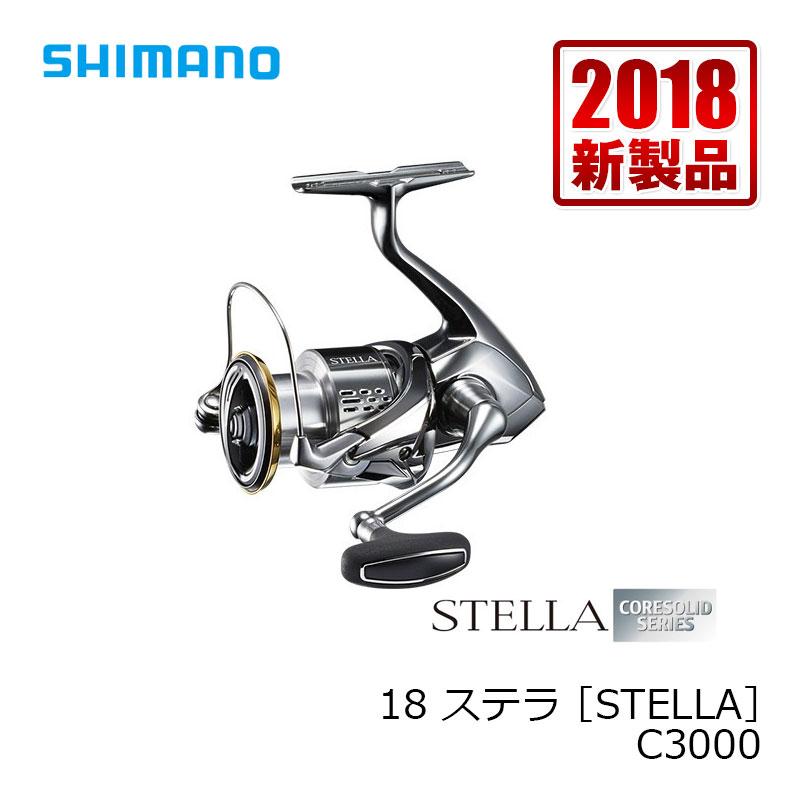 シマノ(Shimano) 18ステラ C3000