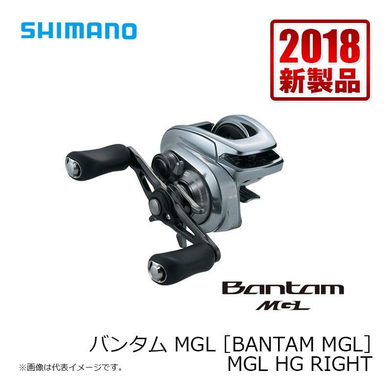 【お買い物マラソン特別商品】シマノ 18 バンタム MGL HG RIGHT /ベイトリール 右巻き
