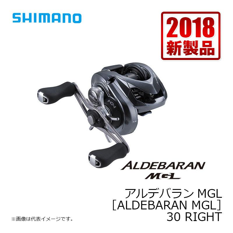シマノ(Shimano) 18 アルデバラン MGL 30 RIGHT /バス ベイトリール 右ハンドル