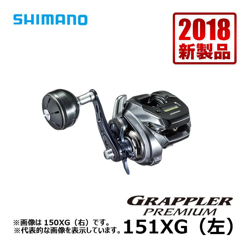 シマノ(Shimano) 18 グラップラープレミアム 151XG(左) /ジギングリール 左ハンドル