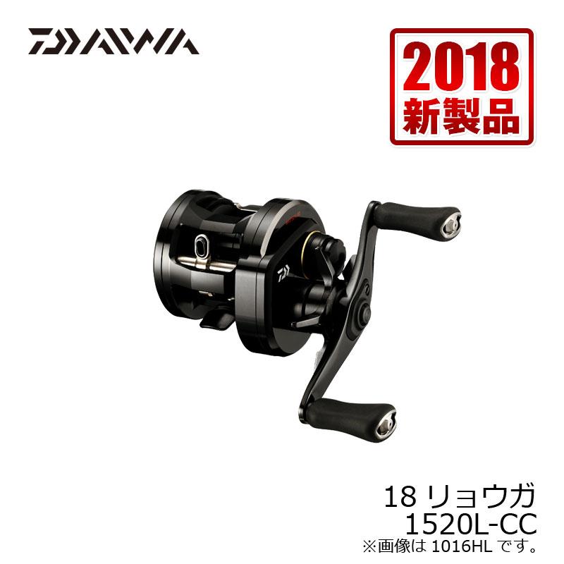ダイワ(Daiwa) リョウガ 1520L-CC
