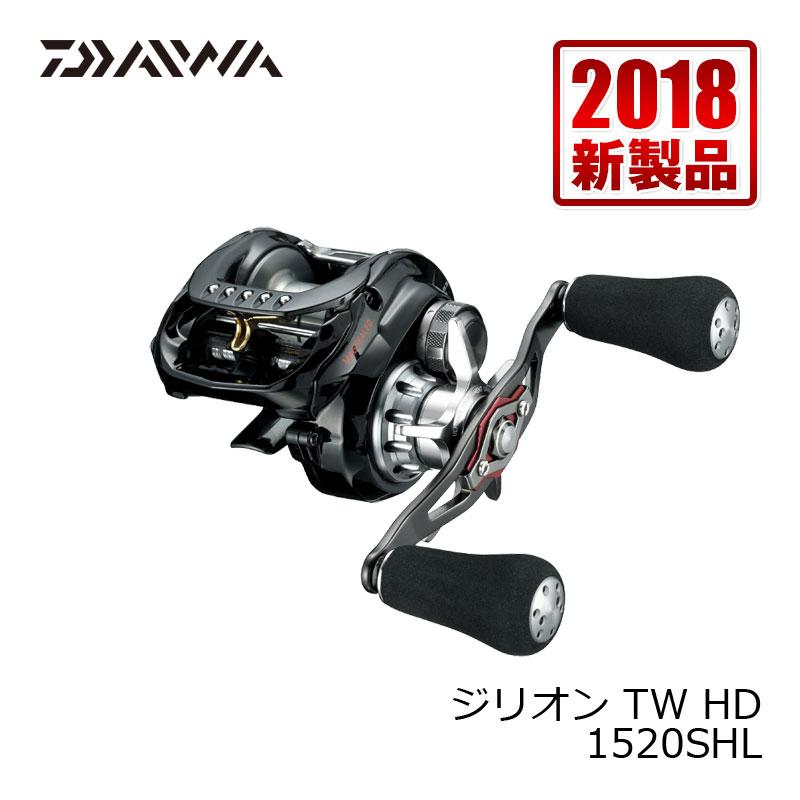 【お買い物マラソン】 ダイワ ジリオン TW HD 1520SHL