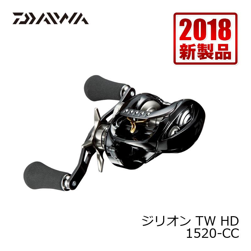 【テレビで話題】 【スーパーセール】 ダイワ(Daiwa) ダイワ(Daiwa) ジリオン ジリオン TW TW HD 1520-CC, ナカノクチムラ:194fc4b5 --- canoncity.azurewebsites.net
