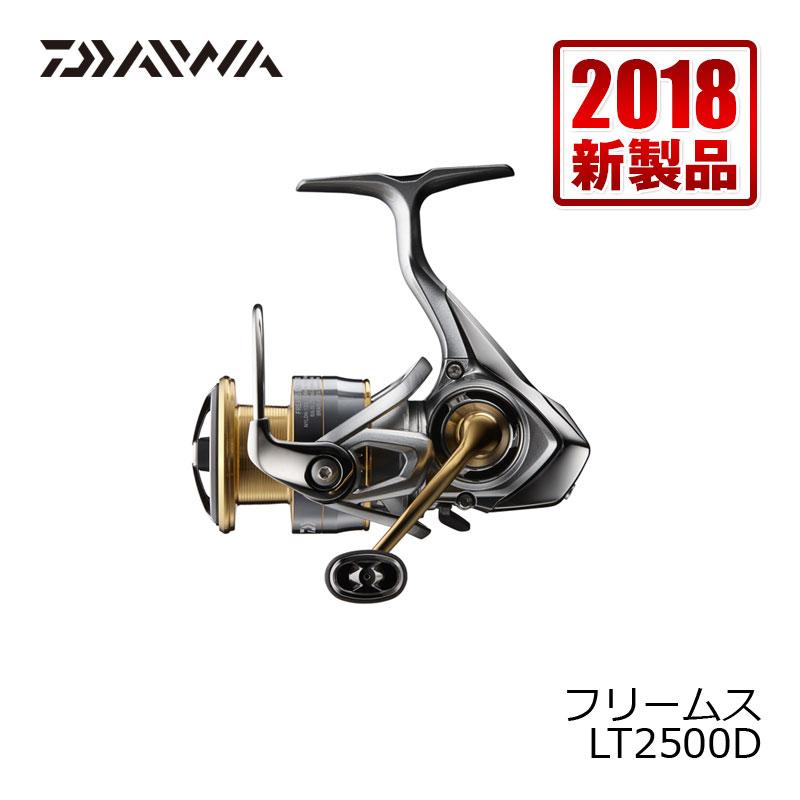 ダイワ(Daiwa) 18フリームスLT 2500D /スピニングリール