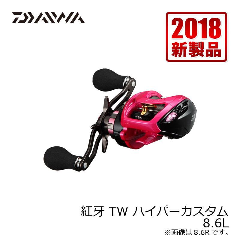 【スーパーセール】 ダイワ(Daiwa ) 紅牙TWハイパーカスタム 8.6L